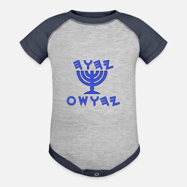 Name Day The Name Above All Names - Contrast Baby Bodysuit