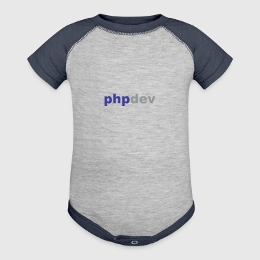 phpdev Products - Baby Contrast One Piece