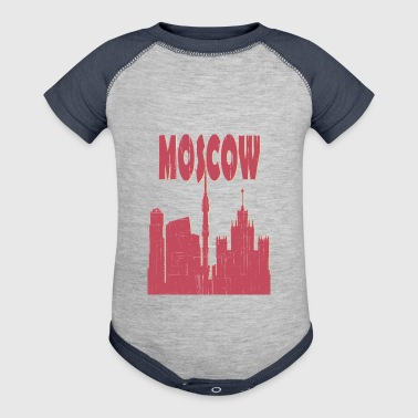Moscow City - Baby Contrast One Piece