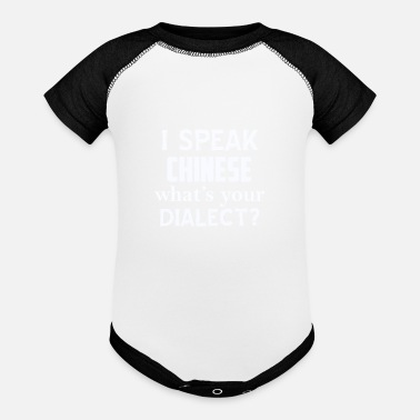 Dialect CHINESE dialect - Baseball Baby Bodysuit