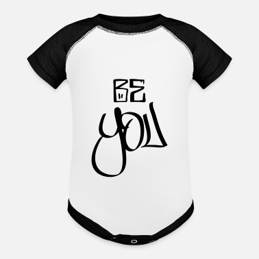Be You be you - Baseball Baby Bodysuit