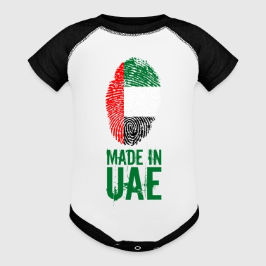 Made In UAE / United Arab Emirates - Baby Contrast One Piece