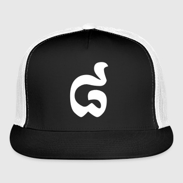 Cambodian Number 8 / Eight / ៨ (Pram Bei) Khmer - Trucker Cap