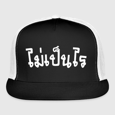 It's OK ♦ Mai Pen Rai in Thai Language Script ♦ - Trucker Cap