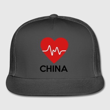 Heart China - Trucker Cap