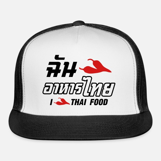 Bangkok Caps - I Chili (Love) Thai Food - Trucker Cap white/black