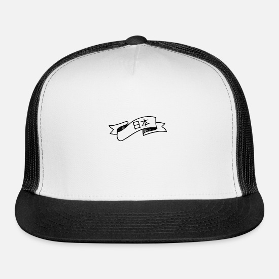 Gift Idea Caps - Japan Emblem - Trucker Cap white/black