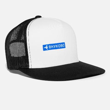 Road Sign Road sign white - Trucker Cap