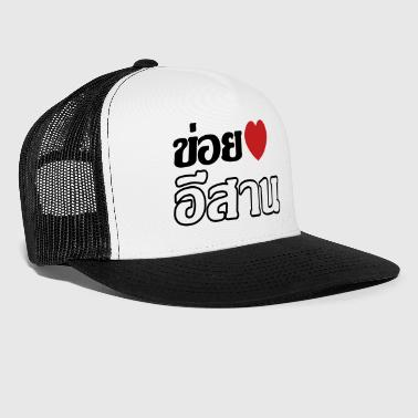 I Love (Heart) Isaan, Thailand - Thai Language - Trucker Cap