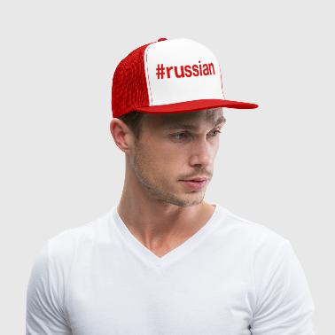 RUSSIAN - Trucker Cap
