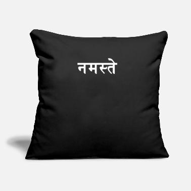"Hindi Hello in Hindi | India, Indian, Hindi Word - Throw Pillow Cover 18"" x 18"""