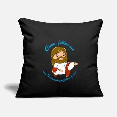 "Christ Jesus Jesus Christ - Throw Pillow Cover 18"" x 18"""
