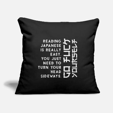 "Reading Japanese Is Really Easy Reading Japanese Is Really Easy Sarcastic Gift - Throw Pillow Cover 18"" x 18"""