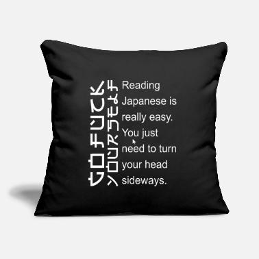 "Reading Japanese Is Really Easy READING JAPANESE IS REALLY EASY - Throw Pillow Cover 18"" x 18"""