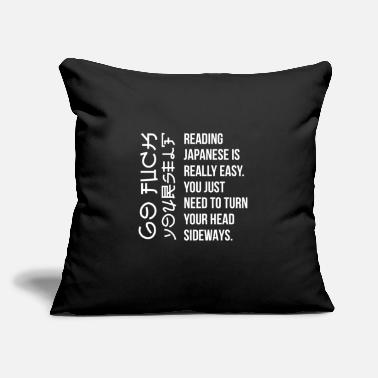 "Reading Japanese Is Really Easy Reading Japanese Is Really Easy Student Quotes Fun - Throw Pillow Cover 18"" x 18"""