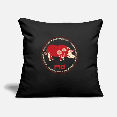 "Production Year Chinese Zodiac Year of the Pig product Astrology - Throw Pillow Cover 18"" x 18"""