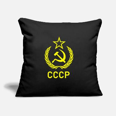 "Union Russia - Soviet Union - Throw Pillow Cover 18"" x 18"""