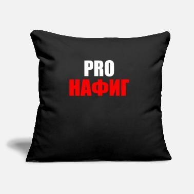 "Russian Russia Russian pro nothing nafig - Throw Pillow Cover 18"" x 18"""