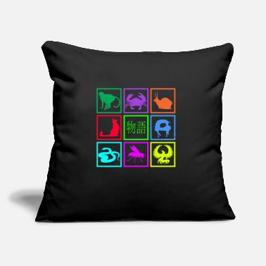 "Series series - Throw Pillow Cover 18"" x 18"""