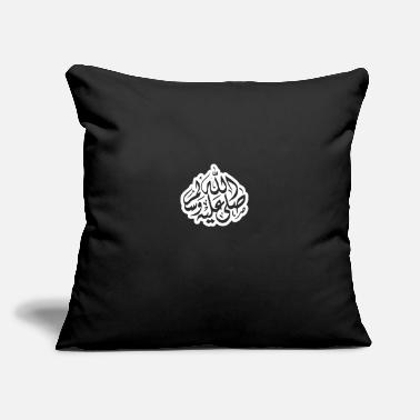 "Islamic Islam - Throw Pillow Cover 18"" x 18"""