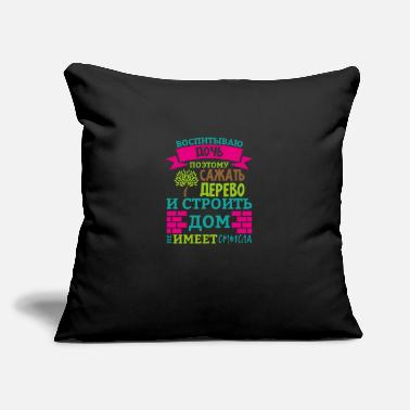 "Son Daughter tree house gift dad fathers day saying - Throw Pillow Cover 18"" x 18"""