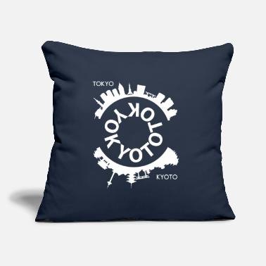 "Tokyo TOKYO KYOTO JAPAN SKYLINE OF BUILDING & TOWERS - Throw Pillow Cover 18"" x 18"""