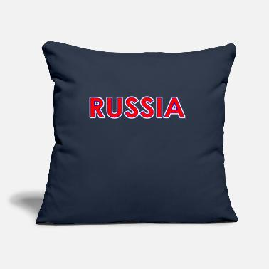 "Marxism Russia - CCCP - Soviet Union - Moscow - Throw Pillow Cover 18"" x 18"""