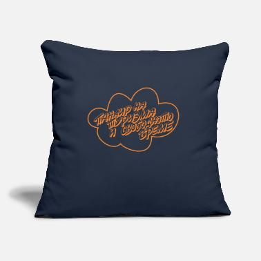 "Tourism Tourism and Leisure - Throw Pillow Cover 18"" x 18"""