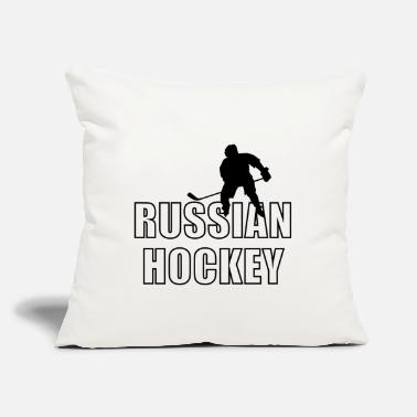 "Russia Russian hockey Russia silhouette gift - Throw Pillow Cover 18"" x 18"""