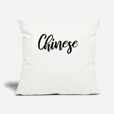 "Chinese Chinese - Throw Pillow Cover 18"" x 18"""