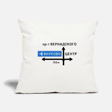"Road Sign Road sign black - Throw Pillow Cover 18"" x 18"""