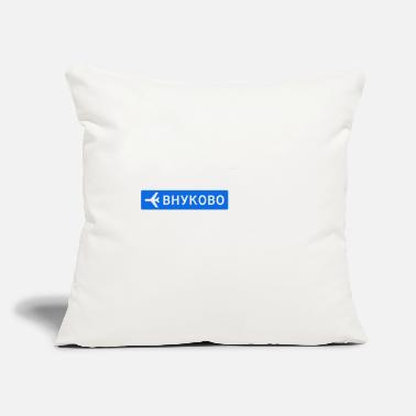 "Road Sign Road sign white - Throw Pillow Cover 18"" x 18"""