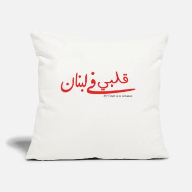 "Explosion my heart is in lebanon - Throw Pillow Cover 18"" x 18"""