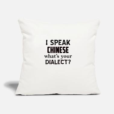 "Dialect CHINESE dialect - Throw Pillow Cover 18"" x 18"""