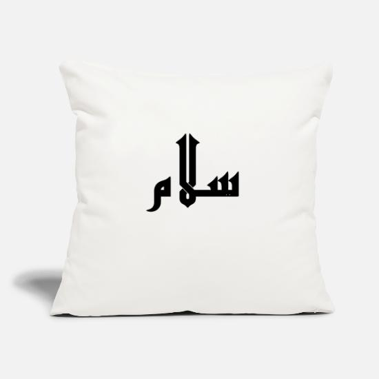 "Arabic Pillow Cases - salam peace arabic - Throw Pillow Cover 18"" x 18"" natural white"