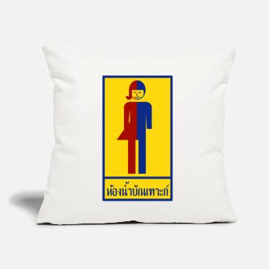"Funny Toilet Sign Ladyboy / Tomboy Toilet / Restroom Sign - Throw Pillow Cover 18"" x 18"""