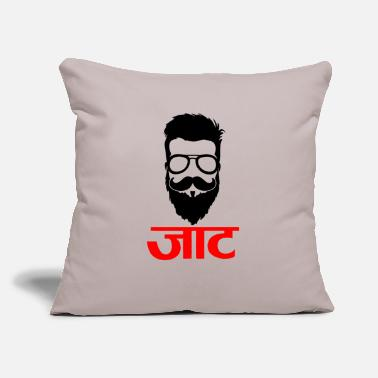 "Travel Jaat Swag - Throw Pillow Cover 18"" x 18"""