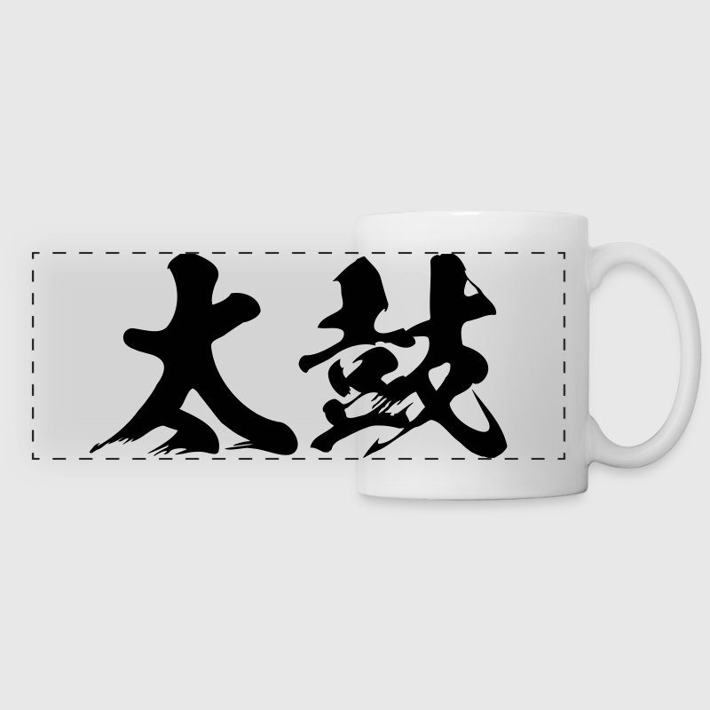 Taiko 太鼓 Kanji Calligraphy (horizontal) - Panoramic Mug