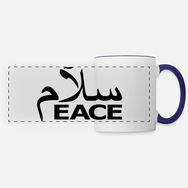 Salam SALAM PEACE - Panoramic Mug
