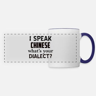 Dialect CHINESE dialect - Panoramic Mug