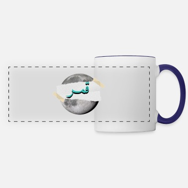 Astrology moon in arabic - Panoramic Mug