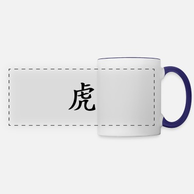 Chinese Tiger Tiger - Chinese horoscope - Panoramic Mug