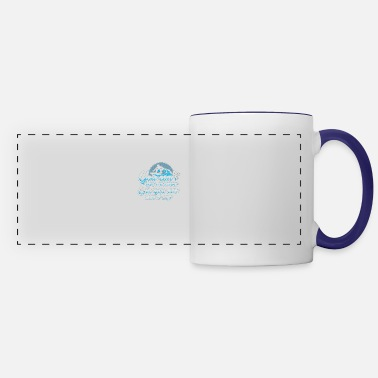 Ocean Surf Surfer Wave Ocean Beach Sport Summer Gift - Panoramic Mug