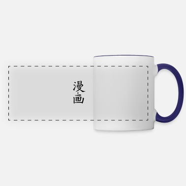 Manga manga - Panoramic Mug