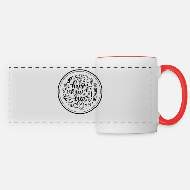 New Year New Year Gift, New Year's Eve, Happy New Year - Panoramic Mug