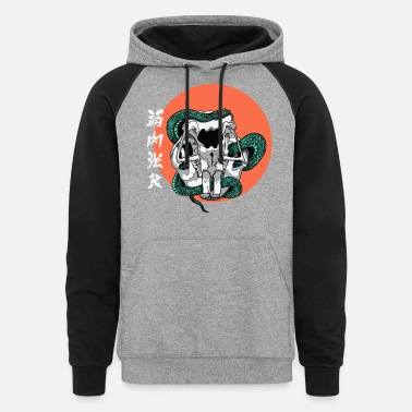 Junglecontest Jungle Animals - Capybara Skull & Snake - Unisex Colorblock Hoodie