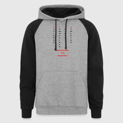 National communists against athletes - Colorblock Hoodie