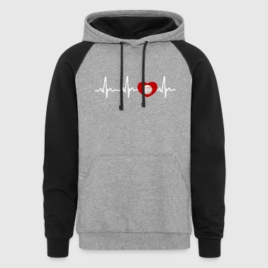 My Heart Beats For Baseball - Colorblock Hoodie