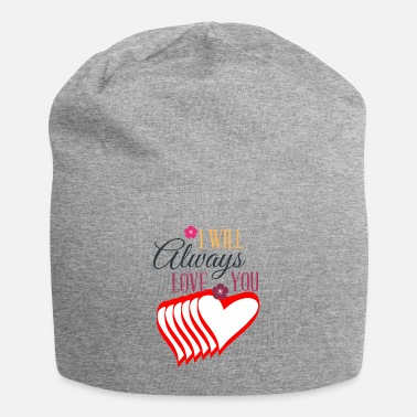 Basket Valentines day tshirt gift for her or him. - Beanie
