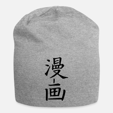 Manga Black and white Manga in Japanese word symbol - Beanie